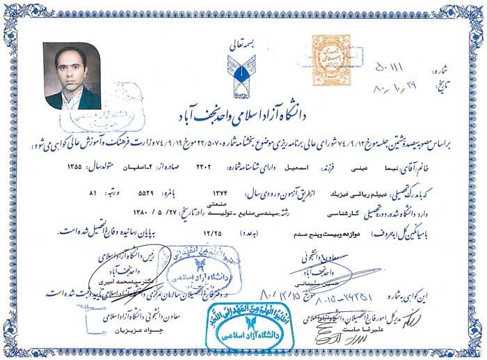 سونی ایران صفحه اصلی و فناوری ان اف سی NFC چیست و چگونه عمل میکند